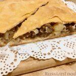 Закрытый бездрожжевой пирог на сметане, с бараниной и картошкой