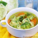 Суп с брокколи, зелёным горошком и яичными блинчиками
