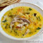 Сырный суп с курицей, солёными огурцами и рисом