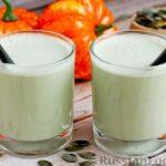 Молоко из тыквенных семечек с курагой