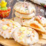 Пасхальное творожное печенье с курагой и сахарной глазурью