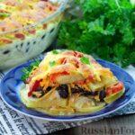 Картофельная запеканка с фасолью, кабачком и помидорами