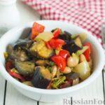 Овощное рагу с баклажанами, брокколи, болгарским перцем и фасолью
