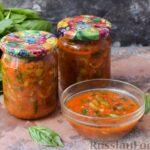 Стручковая фасоль в томатном соусе с болгарским перцем (без уксуса)