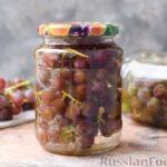 Консервированный виноград гроздьями
