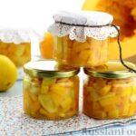 Тыква с апельсином и лимоном (на зиму)