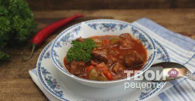 Вкусный гуляш из говядины – рецепт приготовления с фото пошагово