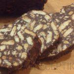 Как сделать шоколадную колбасу из печенья – пошаговый рецепт с фото