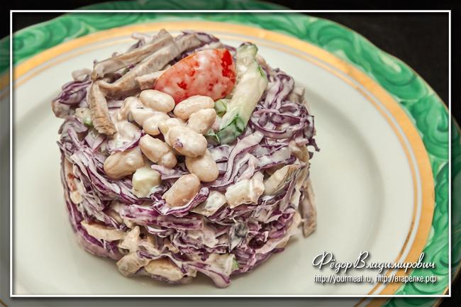Салат из говяжьего языка с красной капустой и белой фасолью – рецепт