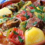 Как приготовить хашламу из баранины или говядины — рецепт